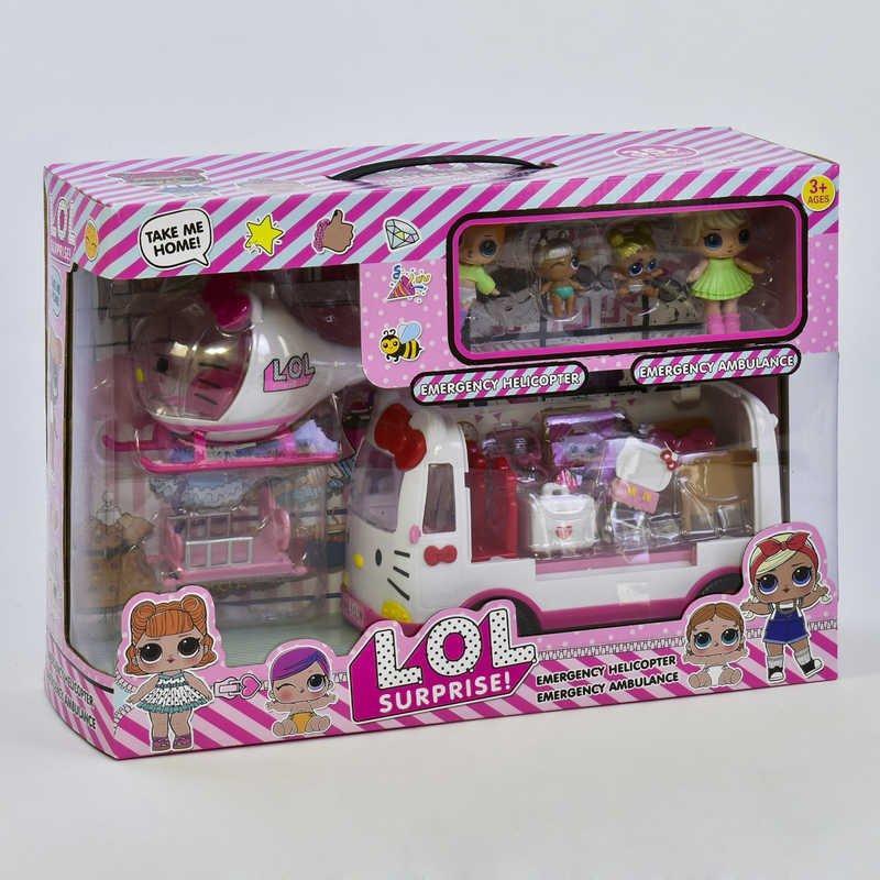 """Кукольный набор LOL """"Скорая помощь"""": автобус, вертолёт, куколки, и аксессуары (К 5621)"""