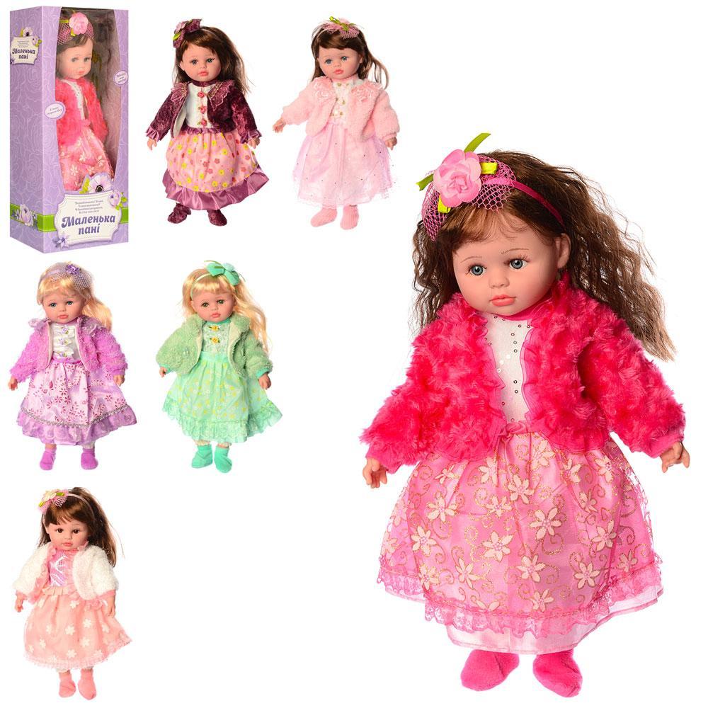 "Говорящая кукла ""Маленька пані"" (M 3862 UA), 45 см"