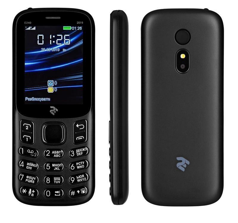 2E E240 2019 DS Black