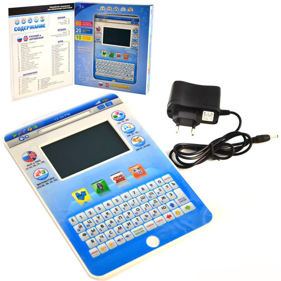 Детский обучающий русско-английский планшет Play Smart 7395 (Синий)