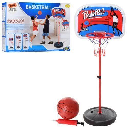 Баскетбольная стойка 160 см, с мячом и насосом в комплекте (MR 0335)