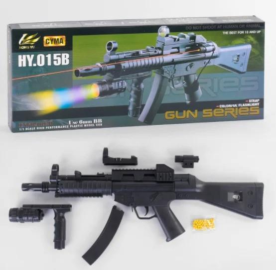 Іграшковий автомат CYMA HY015B з лазерненым прицілом і ліхтариком