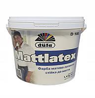 Краска Dufa Mattlatex D100 (1л)