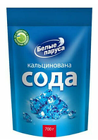 Сода кальцинированная Белые паруса 700 г