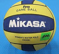 """Мяч для водного поло """"Mikasa""""(Япония)"""