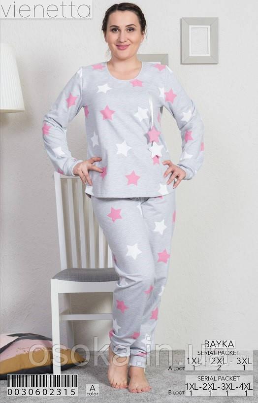 Женская пижама с брюками хлопок на байке Vienetta 30602315 Серый