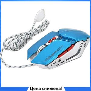 Игровая мышь с подсветкой Zornwee GX20 - игровая компьютерная мышка Синяя