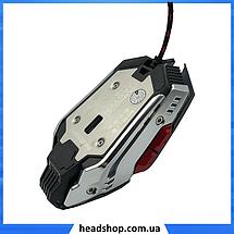 Игровая мышь с подсветкой Zornwee GX20 - игровая компьютерная мышка Синяя, фото 3