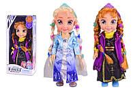 "Кукла музыкальная ""Frozen"" 09857B/8B 2 вида, свет, звук. Кукла - 33 см."