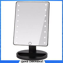 Зеркало для макияжа с LED подсветкой Large Led Mirror - косметическое зеркало на 22 светодиода (Черное), фото 3