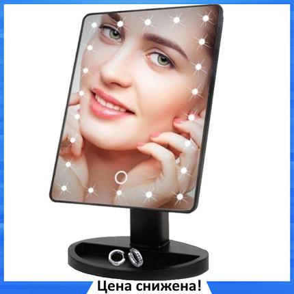 Зеркало для макияжа с LED подсветкой Large Led Mirror - косметическое зеркало на 22 светодиода (Черное), фото 2