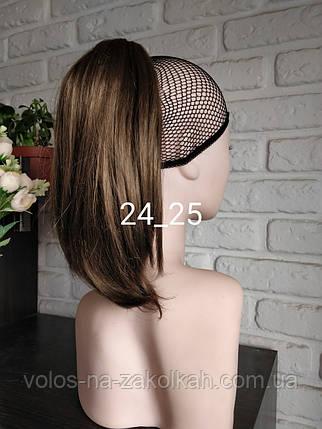 Хвост накладной на крабе шиньон ровный цвет черный коричневый блонд русый шиньен на заколке на зажиме, фото 2