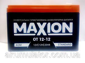Акумулятор промисловий MAXION 12V 12Ah