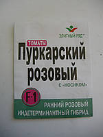 Насіння томату Пуркарский рожевий F1 1г, фото 1