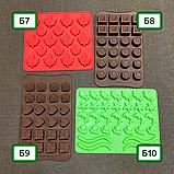 Форми для цукерок силіконові, фото 2