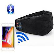 Беспроводные  наушники-маска Uneed Bluetooth для сна (916-02)