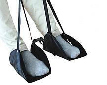 Гамак для ног Inflex (1016-02)