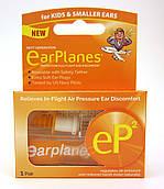 Беруши для полетов Ear Planes eP2 размер S (933-02)
