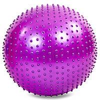 Мяч для фитнеса (фитбол) массажный 55см Фиолетовый