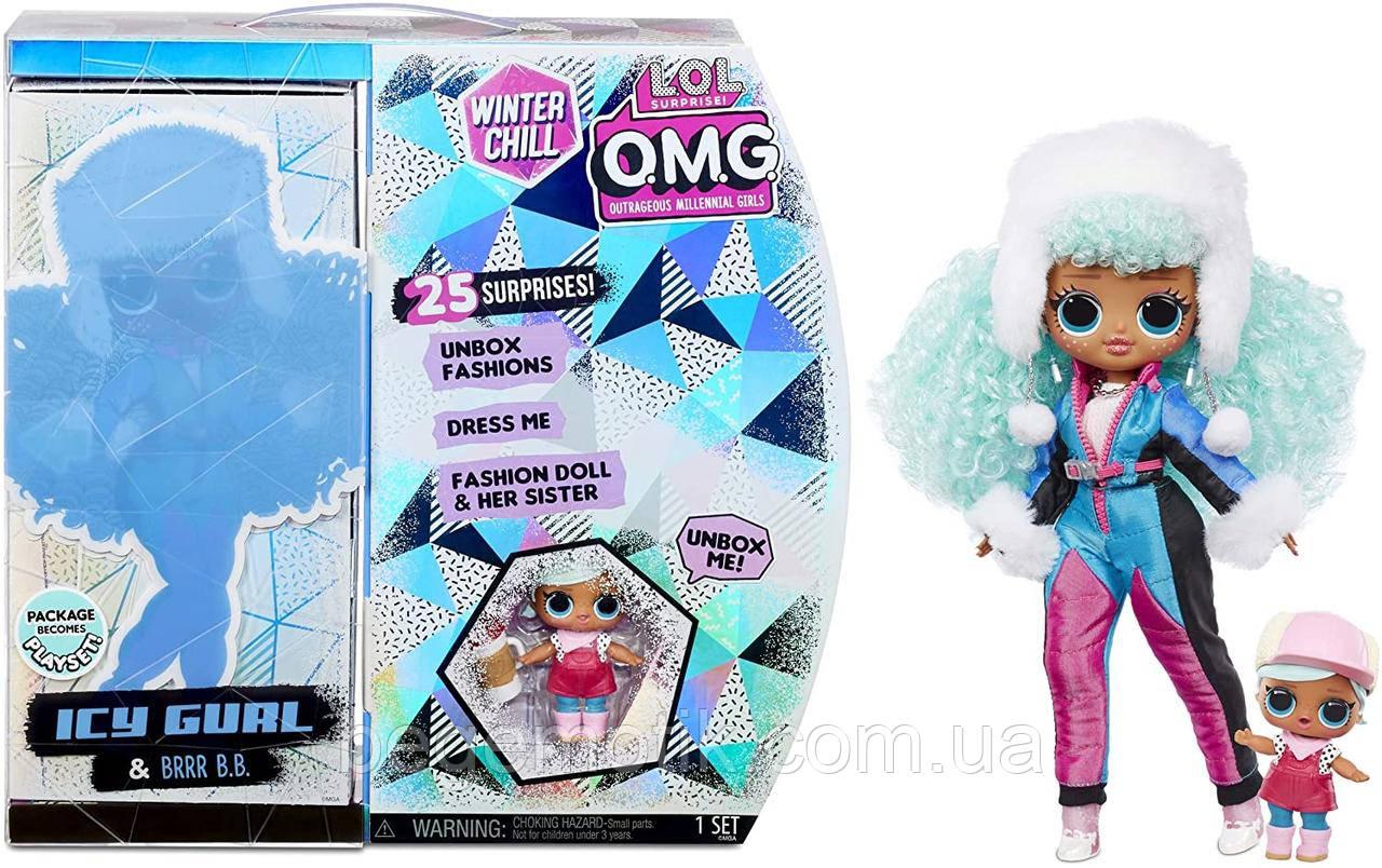 Кукла ЛОЛ ОМГ Ледяная Леди  LOL L.O.L. Surprise! O.M.G. Winter Chill ICY Gurl Fashion Doll & Brrr B.B. Doll