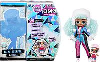 Кукла ЛОЛ ОМГ Ледяная Леди  LOL L.O.L. Surprise! O.M.G. Winter Chill ICY Gurl Fashion Doll & Brrr B.B. Doll, фото 1