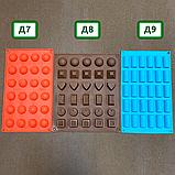 Форми для цукерок силіконові великі, фото 3
