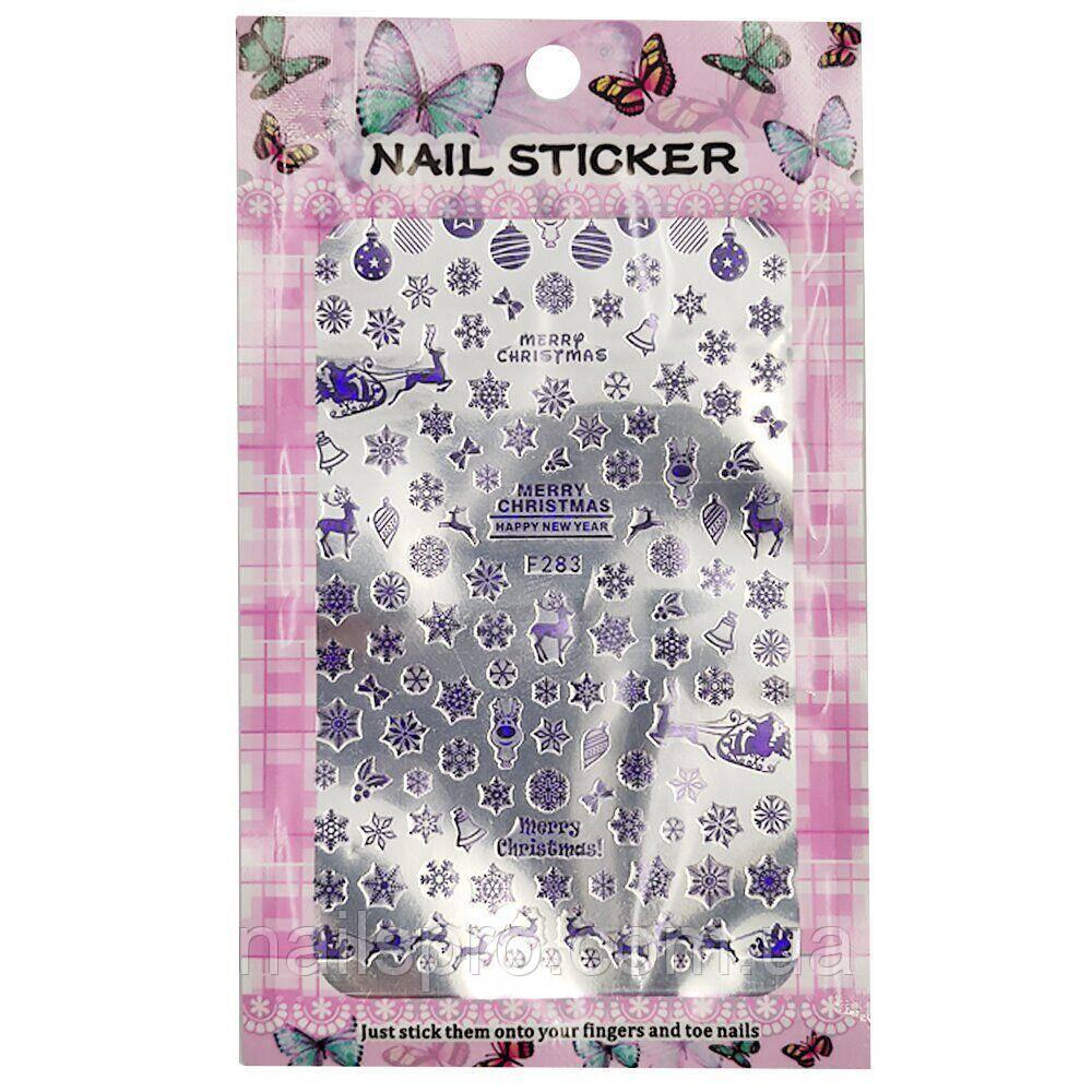 Новогодние наклейки для дизайна ногтей Nail Sticker F 283