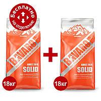 Bavaro  Adult Solid 18кг * 2 мешка (36кг)+бесплатная доставка по всей Украине !