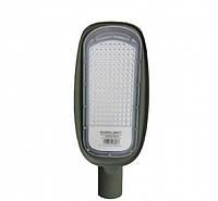 Світильник світлодіодний консольний 150Вт 5000К MALAG-150 18000Лм IP65