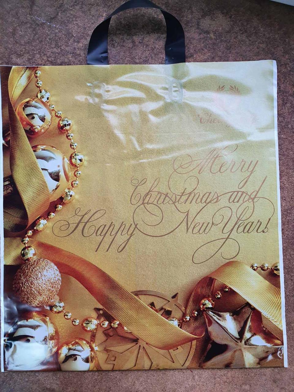 Новогодний пакет с петлевой ручкой Золото 400*420 мм
