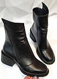 Valentino шик! Кожаные женские полусапожки ботинки зимние на змейке с небольшим каблуком, фото 4