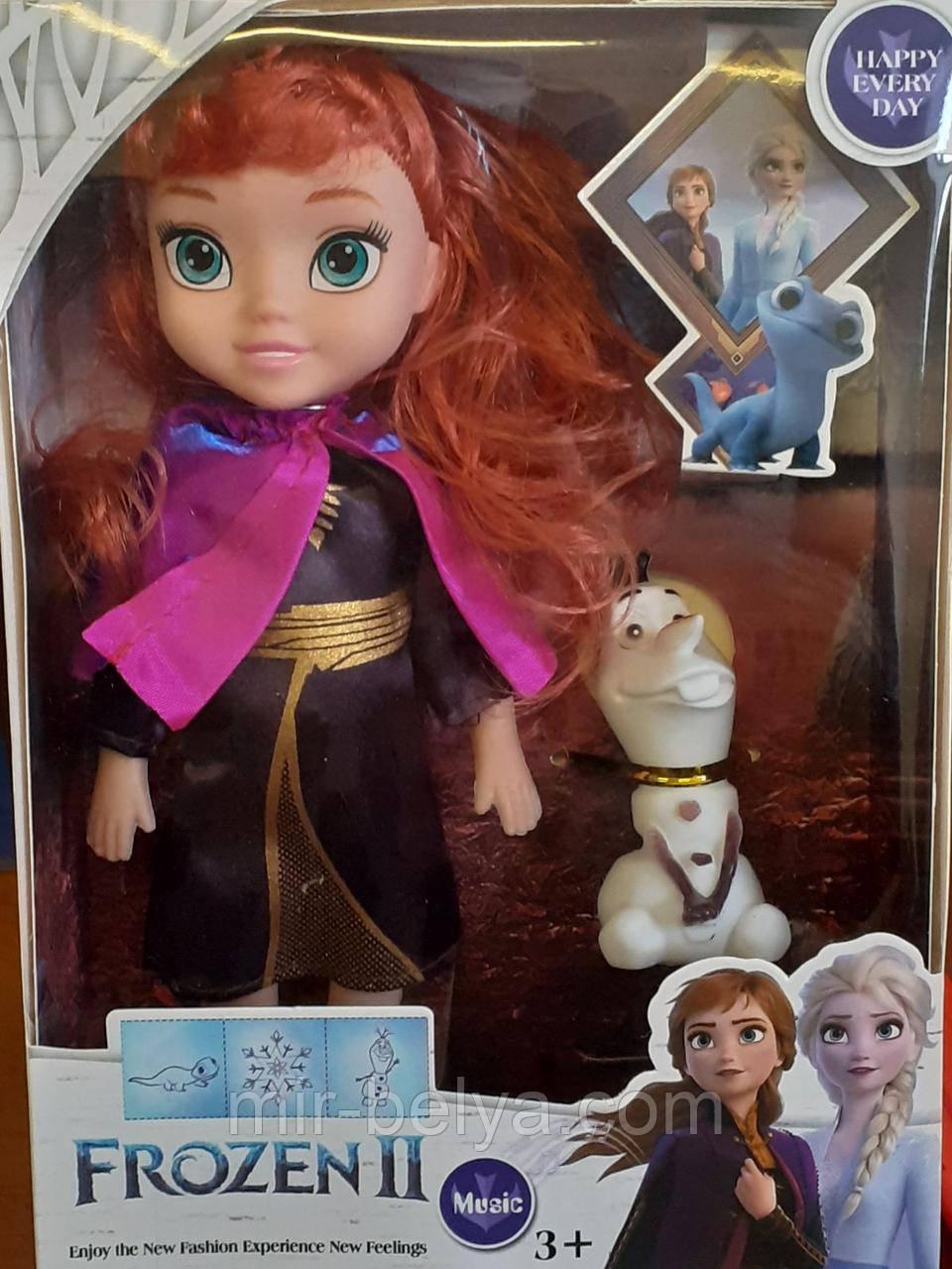 Набір ляльок «Холодне серце