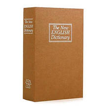 Книга-сейф MK 1844 (Коричневая)