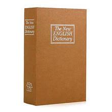Книга-сейф MK 1845 (Коричневая)