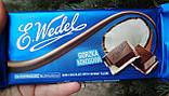 Шоколад E. Wedel, фото 4