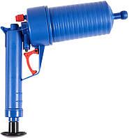 Вантузпневматический Air Power Drain Blaster Gun (2_009700)