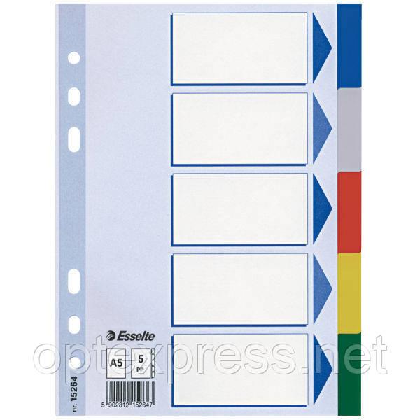 Разделители пластиковые из ПП A5 Esselte, 5 листов