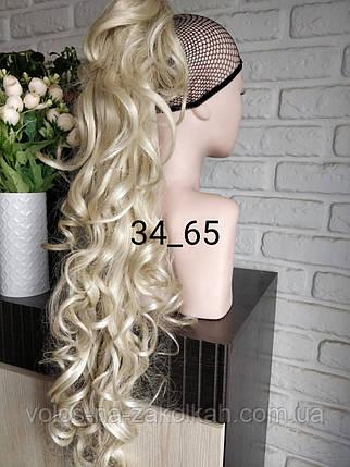 Хвост накладной на крабе шиньон волнистый локоны кудрявый цвет блондинка пепельный, фото 2