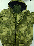 """Куртка """"Горка-Барс"""" Атакс-FG утепленная синтепоном, фото 4"""