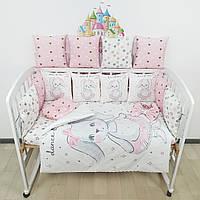 Комплект бортиков и постельного в кроватку с Зайками-балеринами в нежно-розовых тонах