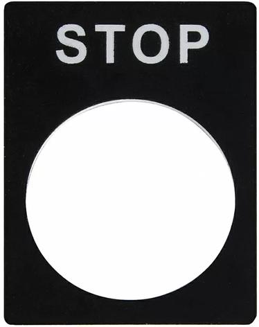 Табличка маркувальна STOP чорна для кнопок XB2, фото 2