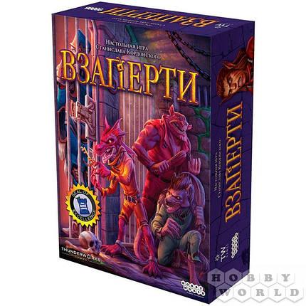 Настольная игра Взаперти, фото 2