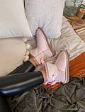 🔥 Угги угг женские зимние Ugg Mini Bailey Bow Ii Dusk розовые замшевые замша короткие низкие с бантиком бантом, фото 10
