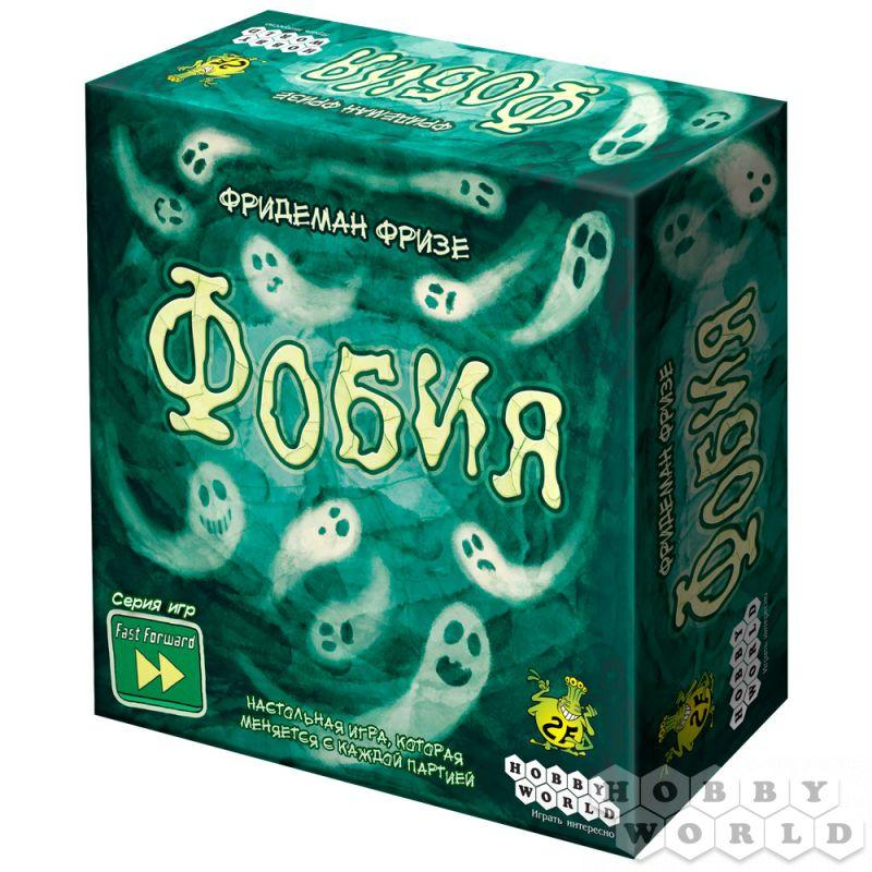 Настольная игра Фобия