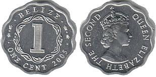 Монета Іван Труш 2 грн.
