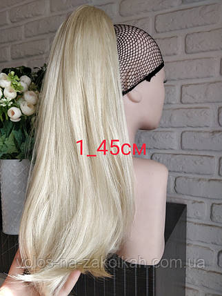 Хвост накладной на крабе шиньоны блонд 613 шиньон на зажиме хвост на заколке, фото 2
