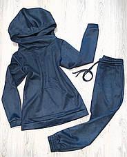 Замшевый костюм / арт.7056, фото 2