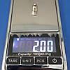 Точные ювелирные весы DS-New (100g/0,01) калиброванные, фото 3