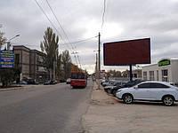 """Бигборды Севастополь Гидрографическая """"Горгаз"""""""