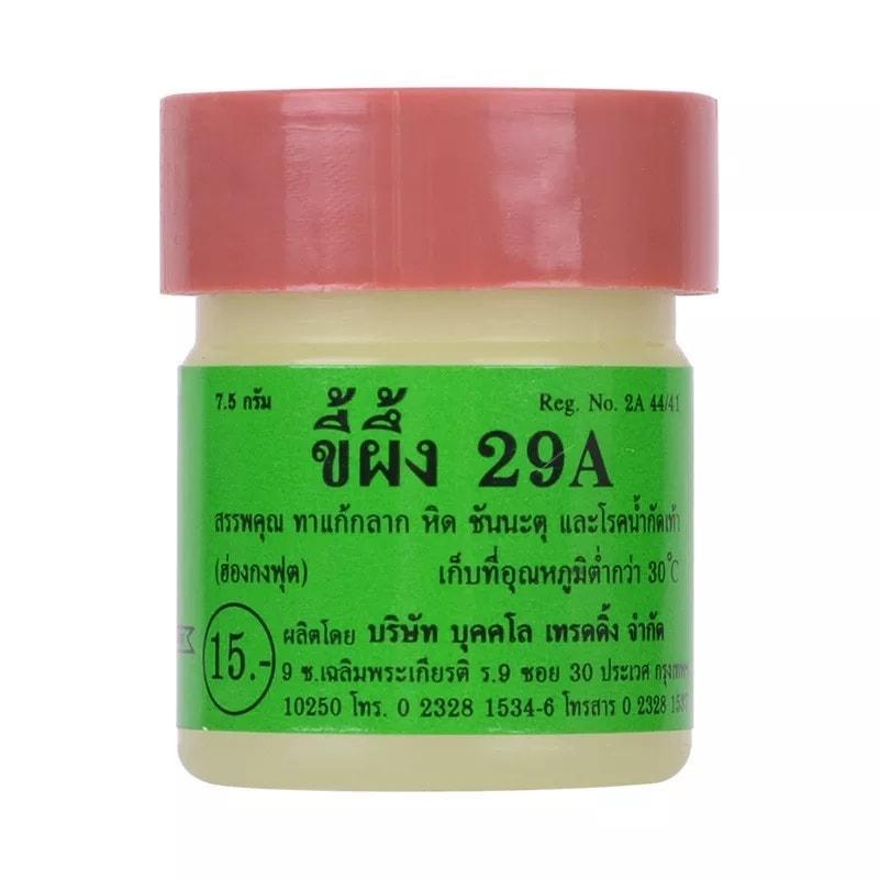 Мазь вьетнамская от лишая, псориаза, дерматитов